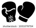 boxing gloves icon  vector   Shutterstock .eps vector #1031078704