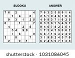 vectot sudoku with answer 121....   Shutterstock .eps vector #1031086045