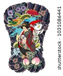 traditional japanese tattoo... | Shutterstock .eps vector #1031086441