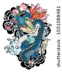 japanese old dragon tattoo for... | Shutterstock .eps vector #1031088481
