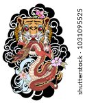 traditional japanese tattoo... | Shutterstock .eps vector #1031095525