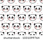 vector seamless pattern with... | Shutterstock .eps vector #1031099764