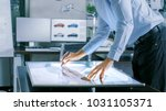 experienced automotive designer ... | Shutterstock . vector #1031105371