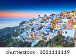 church of santorini. fira town... | Shutterstock . vector #1031111119