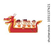 chinese people on dragon boat | Shutterstock .eps vector #1031137621