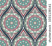 seamless pattern with ethnic... | Shutterstock . vector #1031138161