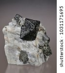 Small photo of Gahnite in Calcite, Sterling Hill Mine, Ogdensburh, New Jersey