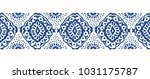 ikat seamless pattern. vector...   Shutterstock .eps vector #1031175787