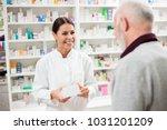 medicine  pharmaceutics  health ...   Shutterstock . vector #1031201209
