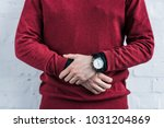partial view of man in stylish... | Shutterstock . vector #1031204869