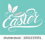 happy easter with rabbit ear ...   Shutterstock .eps vector #1031215351