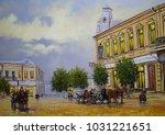 oil paintings landscape  old... | Shutterstock . vector #1031221651