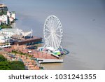a top view of guayaquil city in ... | Shutterstock . vector #1031241355