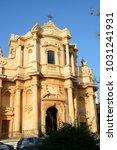 chiesa di san domenico in noto  ... | Shutterstock . vector #1031241931