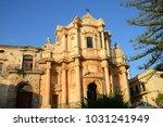 chiesa di san domenico in noto  ... | Shutterstock . vector #1031241949