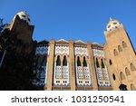 plaza de toros monumental | Shutterstock . vector #1031250541