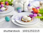 beautiful table setting with... | Shutterstock . vector #1031252215