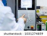 mechanical technician operating ... | Shutterstock . vector #1031274859