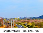 japanese country landscape with ... | Shutterstock . vector #1031283739
