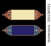 arabic floral frame.... | Shutterstock .eps vector #1031285311