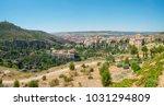 cuenca city of spain | Shutterstock . vector #1031294809