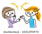 a woman who talks. | Shutterstock .eps vector #1031294974