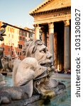 old fountain annd the ancient... | Shutterstock . vector #1031308027
