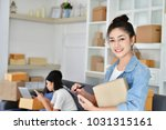 sme business concept. young... | Shutterstock . vector #1031315161