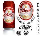 beer label vector visual on... | Shutterstock .eps vector #1031321779