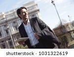 manager in the city | Shutterstock . vector #1031322619