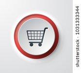 web icon push button shopping...   Shutterstock .eps vector #1031333344