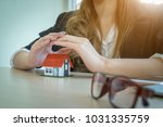 close up of insurance with... | Shutterstock . vector #1031335759