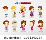 aec  asean economic community ... | Shutterstock .eps vector #1031343289