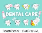 tooth wear brace with dental... | Shutterstock . vector #1031349061