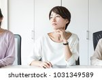 thinking young woman in the... | Shutterstock . vector #1031349589