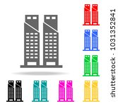 twin towers icon. elements in...