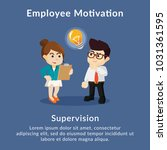 employee motivation supervision ... | Shutterstock .eps vector #1031361595