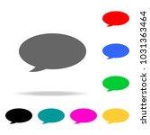speech bubble icon. elements in ...