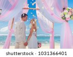 wedding couple just married at... | Shutterstock . vector #1031366401