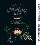 lovely mom for ever handmade... | Shutterstock .eps vector #1031367265