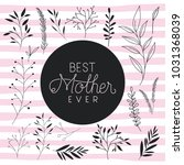 best mom handmade postcard | Shutterstock .eps vector #1031368039