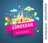 amazing thailand songkran... | Shutterstock .eps vector #1031370529