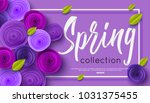spring fashion banner with... | Shutterstock .eps vector #1031375455