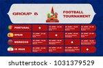 russia football tournament...   Shutterstock .eps vector #1031379529