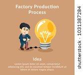 factory production process idea ... | Shutterstock .eps vector #1031387284