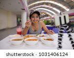 portrait of young beautiful... | Shutterstock . vector #1031406124