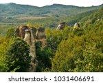 the dragon garden  romania   Shutterstock . vector #1031406691