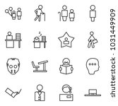 flat vector icon set   father... | Shutterstock .eps vector #1031449909