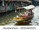 bangkok  thailand   feb 11 ... | Shutterstock . vector #1031462431