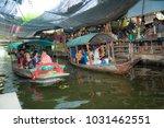 bangkok  thailand   feb 11 ... | Shutterstock . vector #1031462551